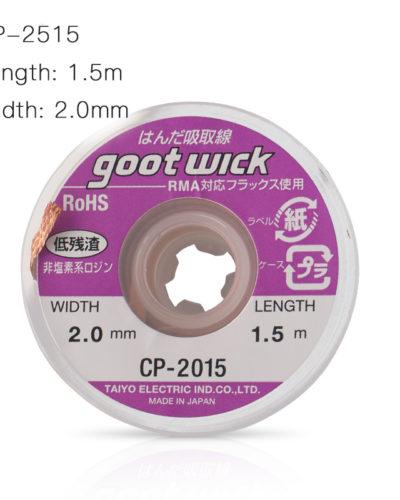 Goot Wick CP-2015